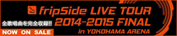 fripSide LIVE TOUR 2014-2015 FINAL in YOKOHAMA ARENA