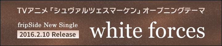 white forces