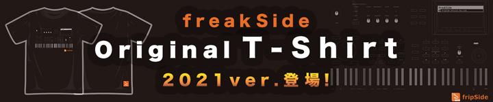 「freakSide Original T-Shirt 2021ver.」登場!