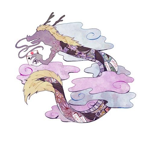 八木沼流(龍)